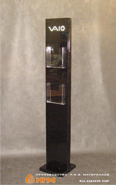 Рекламная стойка двусторонняя с подсветкой