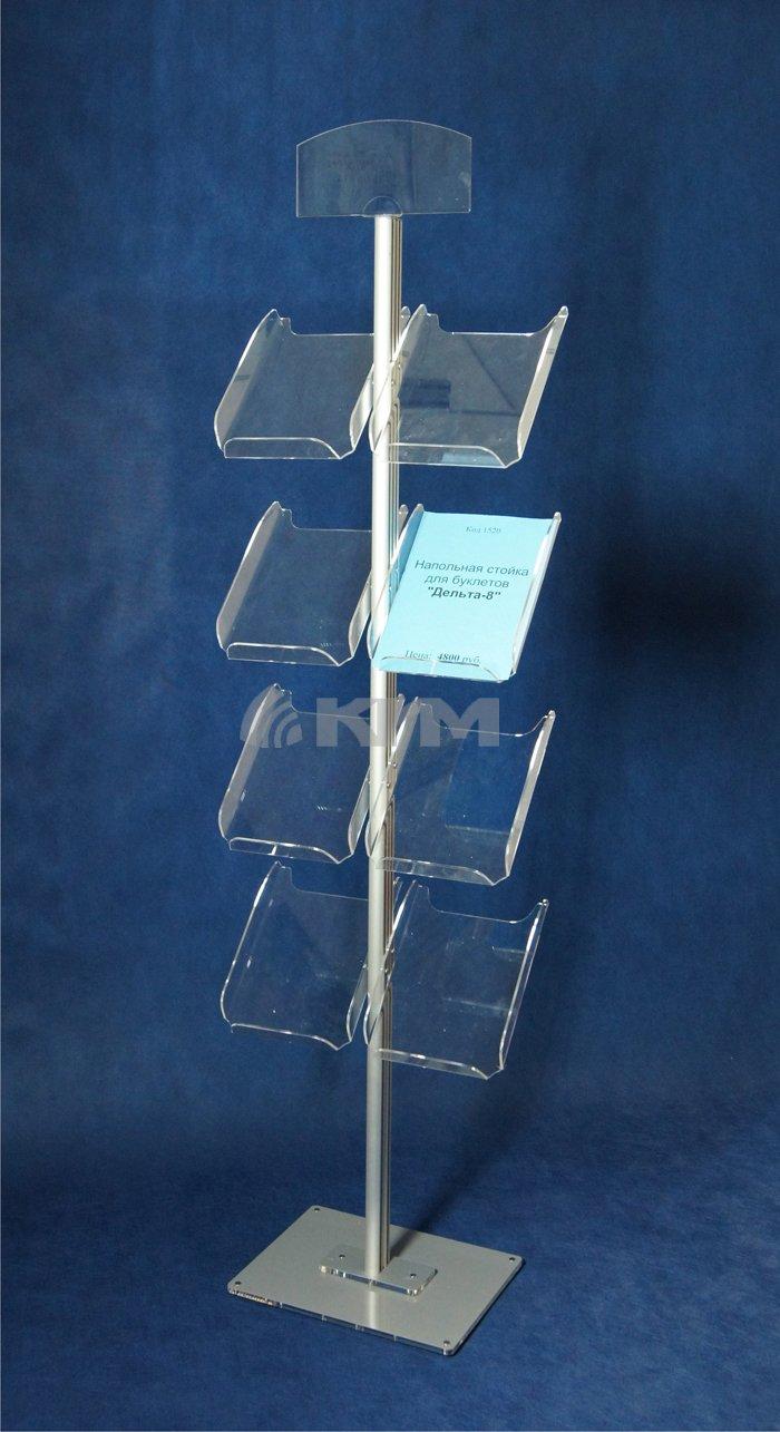 Ящики для пожертвований и анкет