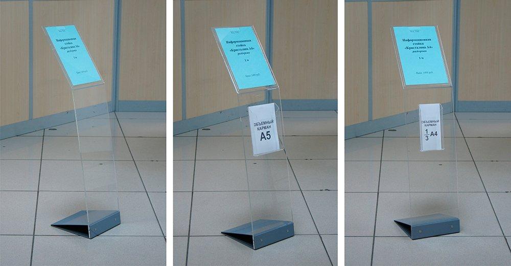 Таблички для пресс конференции своими руками 81